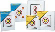 "Arrow Stop Crossbow Target 9# 24""x22""x2"""